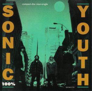 100% (1992)