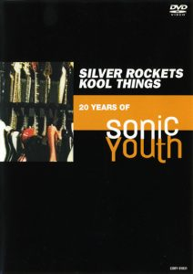 Silver Rockets, Kool Things