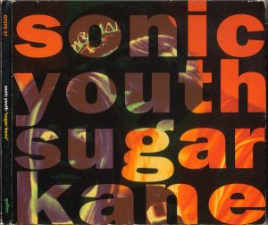 Sugar Kane (1993)